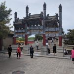 Visit to Beijing's Summer Palace