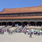 Visits to Fr. Matteo Ricci's Tomb and the Forbidden City in Beijing